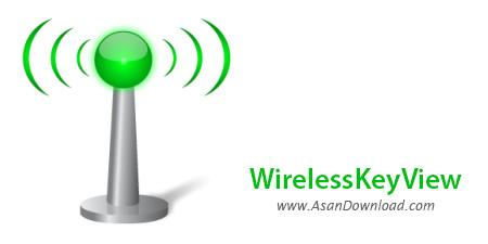 دانلود WirelessKeyView v1.71 - نرم افزار بازیابی پسورد وایرلس