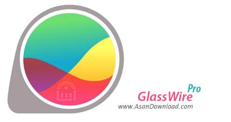 دانلود GlassWire Pro v1.2.79 - نرم افزار مانیتورینگ شبکه