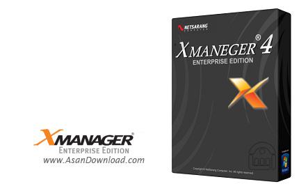 دانلود NetSarang Xmanager Enterprise v5 Build 1249 - نرم افزار کنترل سیستم های سرور از راه دور