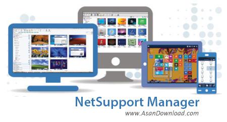 دانلود NetSupport Manager v12.10.0020 - نرم افزار مدیریت کلاس