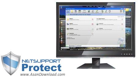 دانلود NetSupport Protect v1.5.1.121 - نرم افزار تامین امنیت در شبکه
