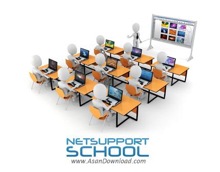دانلود NetSupport School v12.00.0023 - نرم افزار مدیریت کلاس درس