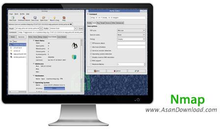 دانلود Nmap v7.40 - نرم افزار مدیریت و امنیت شبکه