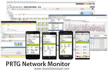 دانلود PRTG Network Monitor v17.3.33.275 - نرم افزار مانیتورینگ شبکه