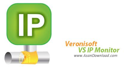 دانلود Veronisoft VS IP Monitor v1.6.0.8 - نرم افزار مانیتورینگ شبکه