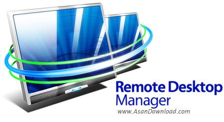 دانلود Remote Desktop Manager Enterprise v12.6.3.0 - نرم افزار مدیریت اتصالات ریموت دسکتاپ