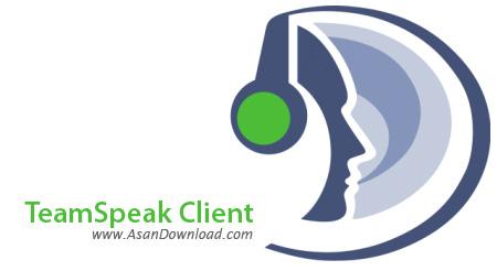 دانلود TeamSpeak Client v3.2.2 + Server v3.9.1 - نرم افزار برقراری کنفرانس های اینترنتی