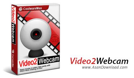 دانلود Video2Webcam v3.6.9.6 - نرم افزار وبکم مجازی