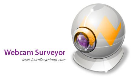 دانلود Webcam Surveyor v3.7.6.1104 - نرم افزار تبدیل وبکم به دوربین مداربسته