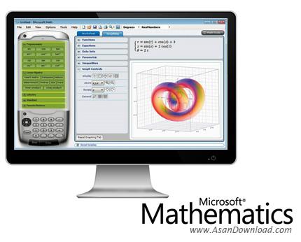 دانلود Microsoft Mathematics v4.0.1108 - نرم افزار ماشین حساب حرفه ای مایکروسافت