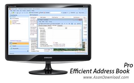 دانلود Efficient Address Book v5.10.512 - نرم افزار مدیریت اطلاعات مخاطبین
