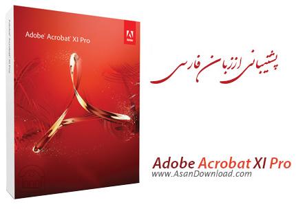 دانلود Adobe Acrobat XI Pro 11.0 - نرم افزار مدیریت اسناد پی دی اف