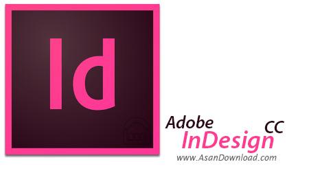 دانلود Adobe InDesign CC v9.0 - نرم افزار نشر و صفحه آرایی