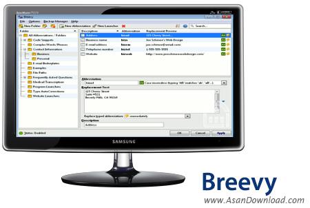 دانلود Breevy v3.35 - نرم افزار تایپ سریع و آسان