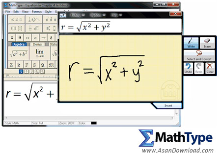 دانلود MathType v6.9 - نرم افزار تایپ معادلات و فرمول های پیچیده ی ریاضی