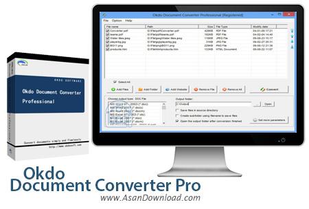 دانلود Okdo Document Converter Pro v5.5 - مبدل اسناد متنی
