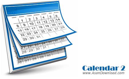 دانلود Softwarenetz Calendar2 v2.17 - نرم افزار مديريت و یادآوری قرارها و ملاقاتهای مهم