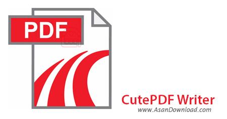 دانلود CutePDF Writer v3.2.0.1 - نرم افزار تبدیل تمام فرمت ها به PDF
