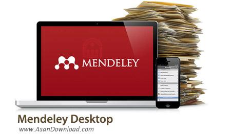 دانلود Mendeley Desktop v1.17.11 - نرم افزار مدیریت منابع تحقیق و پژوهش