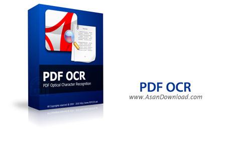 دانلود PDF OCR v4.6.0 - نرم افزار تشخیص متن ها