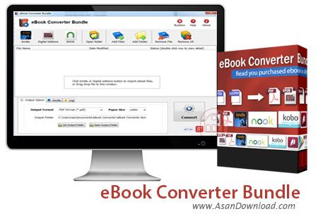 دانلود eBook Converter Bundle v3.16.109.357 - نرم افزار مبدل فرمت کتاب های الکترونیکی