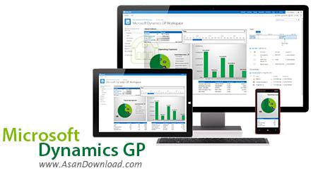 دانلود Microsoft Dynamics GP 2016 - نرم افزار مدیریت مالی و حسابداری و برنامه ریزی منابع سازمانی