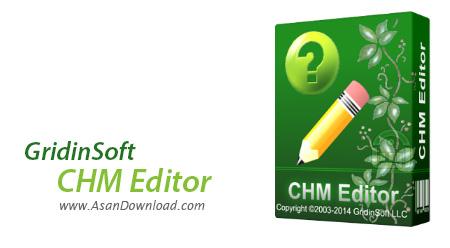 دانلود GridinSoft CHM Editor v3.1.2 - نرم افزار ویرایشگر فایل های CHM