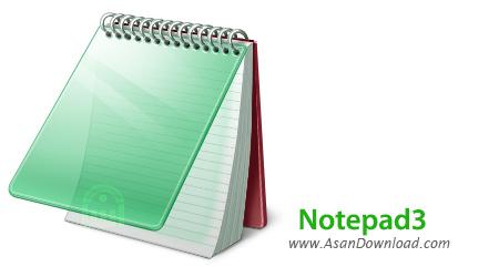 دانلود Notepad3 v5.18.1003.1309 - نرم افزار ویرایشگر متن برای برنامه نویسی