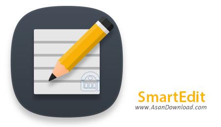 دانلود SmartEdit v3.421 - نرم افزار هوشمند ویرایش متون