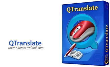 دانلود QTranslate v6.7.5 - نرم افزار مترجم آنلاین متون