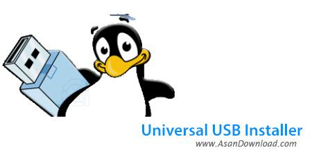 دانلود Universal USB Installer v1.9.7.2 - نرم افزار نصب و بوت لینوکس از USB