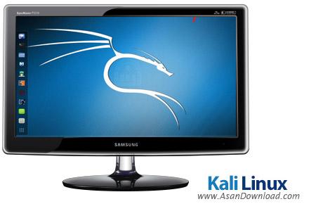 دانلود Kali Linux v2016.2 +v2018.1 - کالی لینوکس، سیستم عامل تست نفوذ و امنیت