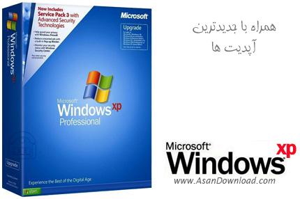 دانلود Windows XP SP3 x86 Integrated October 2014+SATA - ویندوز ایکس پی، سرویس پک سه همراه با جدیدترین آپدیت ها