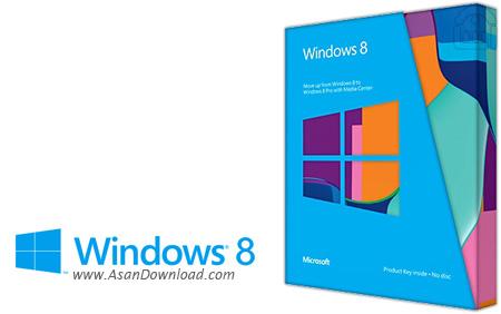 دانلود Windows 8 Enterprise/ Professional/Home MSDN x86/x64 - ویندوز 8، همراه با جدیدترین آپدیت ها