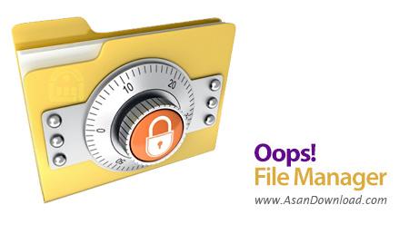 دانلود Oops! File Manager Professional v1.2.5.0 - نرم افزار حفاظت از فایل ها و پوشه ها