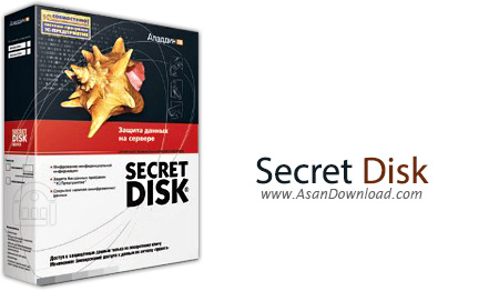 دانلود Secret Disk v2.17 - نرم افزار ساخت درایو شخصی در ویندوز