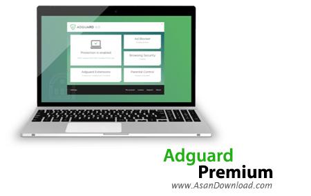 دانلود Adguard Premium v7.3.3067 - نرم افزار مسدود کردن تبلیغات و تهدیدات اینترنتی