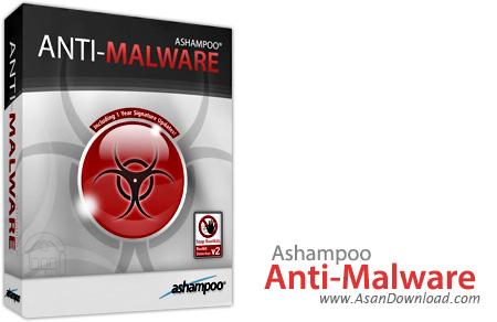 دانلود Ashampoo Anti-Malware v1.2.0 - نرم افزار حذف ویروس ها، تروجان، کرم ها، ایمیل های تبلیغاتی