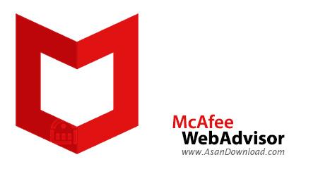دانلود McAfee WebAdvisor v4.0.7.213 - نرم افزار ایجاد امنیت در وبگردی