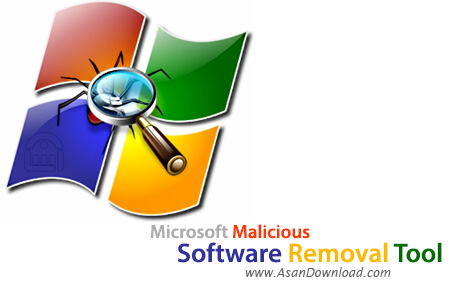 [نرم افزار] دانلود Microsoft Malicious Software Removal Tool v5.57 - نرم افزار شناسایی و پاکسازی بدافزارها