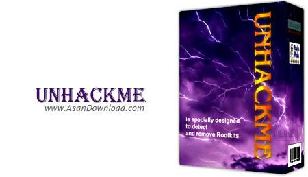 دانلود UnHackMe v10.60 Build 810 - نرم افزار جلوگیری از هک شدن و حذف Rootkit ها