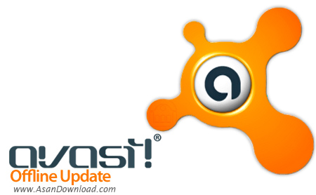 دانلود Avast! Offline v5-8 + v9-12 Update 2018-11-04 - آپدیت آفلاین مجموعه امنیتی شرکت اواست