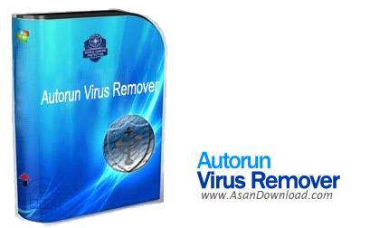 دانلود Autorun Virus Remover v3.3 Build 0712 - نرم افزار حذف ویروس اتوران