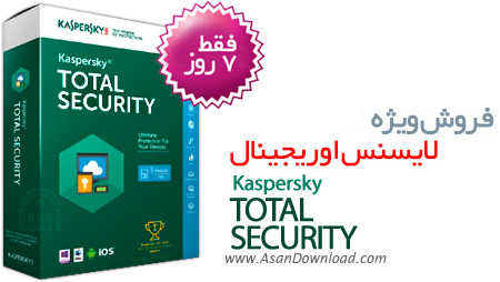 فروش ویژه لایسنس کسپرسکی توتال سکوریتی Kaspersky Total Security 2016 (جشنواره یلدا)