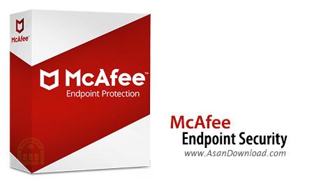 دانلود McAfee Endpoint Security v10.6.1.1087.8 - نرم افزار امنیتی مک آفی