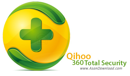 دانلود Qihoo 360 Total Security v10.2.0.1159 + Essential v8.8.0.1097 + Database - آنتی ویروس قدرتمند