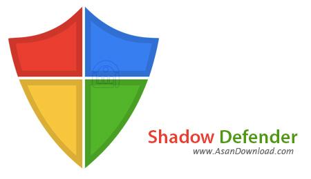 دانلود Shadow Defender v1.4.0.566 - نرم افزار مقابله با فایل های مخرب