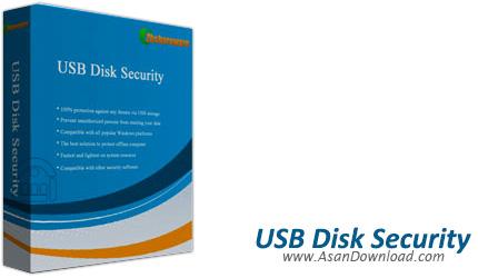 دانلود USB Disk Security v6.5.0.0 - نرم افزار حفاظت از حافظه های جانبی