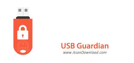 دانلود USB Guardian v4.6.0 - نرم افزار ایمن سازی فلش دیسک ها