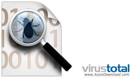 دانلود VirusTotalScanner v7.5 - نسخه دسکتاپ اسکنر آنلاین VirusTotal